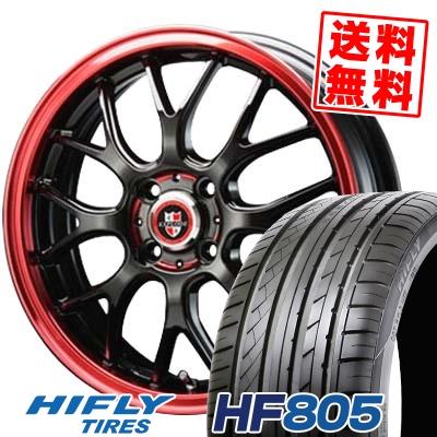 205/45R16 87W XL HIFLY ハイフライ HF805 HF805 EXPLODE RBM エクスプラウド RBM サマータイヤホイール4本セット【取付対象】