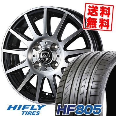 205/55R15 88V HIFLY ハイフライ HF805 エイチエフ ハチマルゴ WEDS RIZLEY KG ウェッズ ライツレーKG サマータイヤホイール4本セット