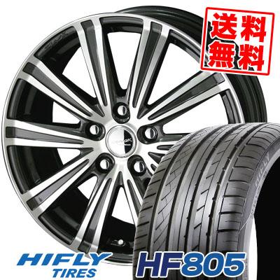 205/55R17 95W XL HIFLY ハイフライ HF805 HF805 SMACK SPARROW スマック スパロー サマータイヤホイール4本セット