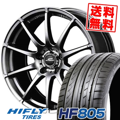 225/45R18 95W HIFLY ハイフライ HF805 HF805 SCHNEDER StaG シュナイダー スタッグ サマータイヤホイール4本セット【取付対象】