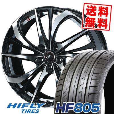 205/55R17 95W XL HIFLY ハイフライ HF805 エイチエフ ハチマルゴ weds LEONIS TE ウェッズ レオニス TE サマータイヤホイール4本セット
