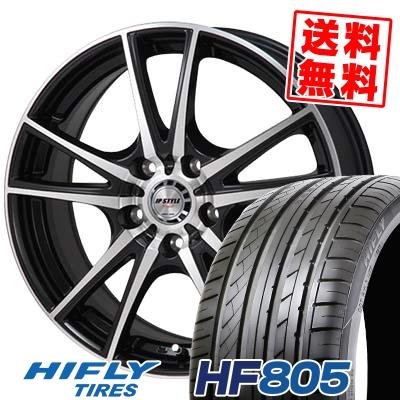 225/35R18 HIFLY ハイフライ HF805 HF805 JP STYLE Vogel JPスタイル ヴォーゲル サマータイヤホイール4本セット