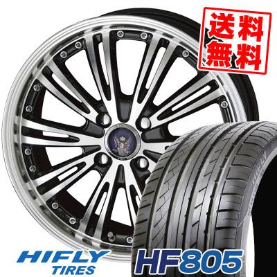 165/50R15 72V HIFLY ハイフライ HF805 HF805 STEINER WX5 シュタイナー WX5 サマータイヤホイール4本セット