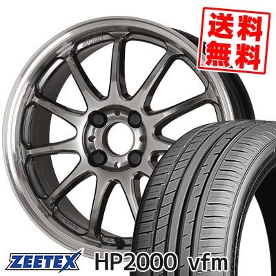 205/50R16 91W XL ZEETEX ジーテックス HP2000vfm HP2000vfm WORK EMOTION 11R ワーク エモーション 11R サマータイヤホイール4本セット