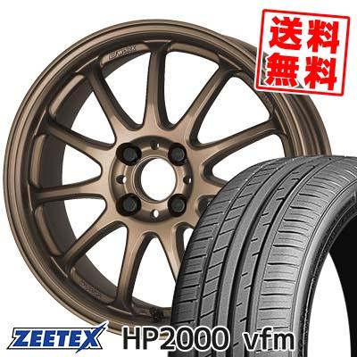 215/45R16 90W XL ZEETEX ジーテックス HP2000vfm HP2000vfm WORK EMOTION 11R ワーク エモーション 11R サマータイヤホイール4本セット