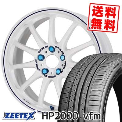 235/45R18 98Y XL ZEETEX ジーテックス HP2000vfm HP2000vfm WORK EMOTION 11R ワーク エモーション 11R サマータイヤホイール4本セット