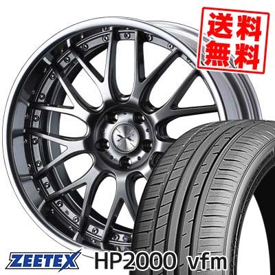 235/45R18 98Y XL ZEETEX ジーテックス HP2000vfm HP2000vfm weds MAVERICK 709M ウエッズ マーべリック 709M サマータイヤホイール4本セット