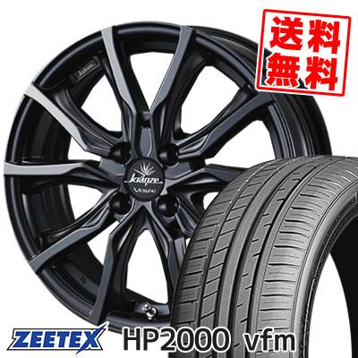 205/45R16 87W XL ZEETEX ジーテックス HP2000vfm HP2000vfm weds Krenze VERAE 731EVO ウエッズ クレンツェ ヴェラーエ 713EVO サマータイヤホイール4本セット