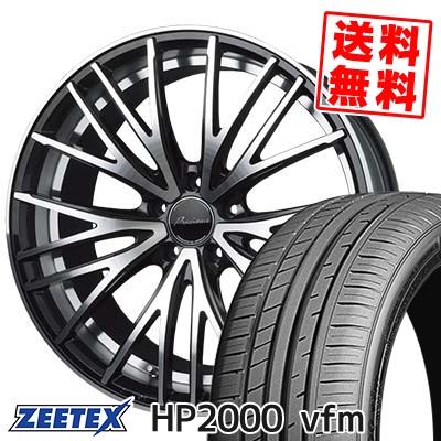 245/45R18 100Y XL ZEETEX ジーテックス HP2000vfm HP2000vfm Precious AST M1 プレシャス アスト M1 サマータイヤホイール4本セット