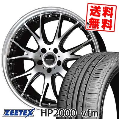 215/55R17 98W XL ZEETEX ジーテックス HP2000vfm HP2000vfm Precious AST M2 プレシャス アスト M2 サマータイヤホイール4本セット