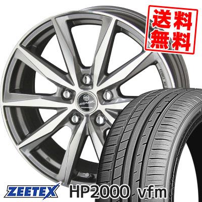 215/55R17 98W XL ZEETEX ジーテックス HP2000vfm HP2000vfm SMACK BASALT スマック バサルト サマータイヤホイール4本セット