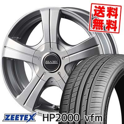 205/55R15 88V ZEETEX ジーテックス HP2000vfm HP2000vfm ZEABEC BT-5 ジーベック BT-5 サマータイヤホイール4本セット