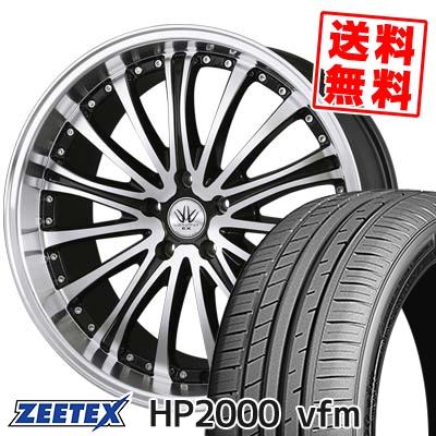 205/55R17 95W XL ZEETEX ジーテックス HP2000vfm HP2000vfm BADX LOXARNY EX BYRONAVENGER バドックス ロクサーニ EX バイロンアベンジャー サマータイヤホイール4本セット