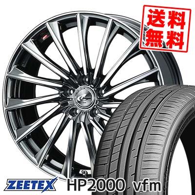 215/60R17 96H ZEETEX ジーテックス HP2000vfm HP2000vfm WEDS LEONIS CH ウェッズ レオニス CH サマータイヤホイール4本セット