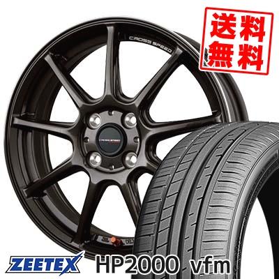215/45R16 90W XL ZEETEX ジーテックス HP2000vfm HP2000vfm CROSS SPEED HYPER EDITION RS9 クロススピード ハイパーエディション RS9 サマータイヤホイール4本セット