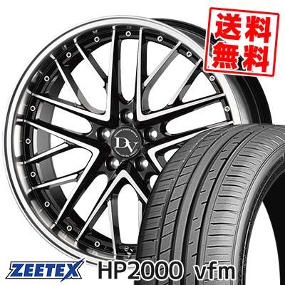 205/50R17 93W XL ZEETEX ジーテックス HP2000vfm HP2000vfm DIAVOLETTO DELIE ディアヴォレット デェリエ サマータイヤホイール4本セット