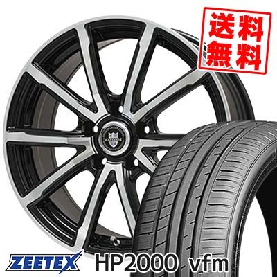 205/50R17 93W XL ZEETEX ジーテックス HP2000vfm HP2000vfm EXPLODE-BPV エクスプラウド BPV サマータイヤホイール4本セット