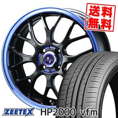 <title>16インチ ZEETEX ジーテックス HP2000vfm 195 50 16 195-50-16 サマーホイールセット 50R16 88V XL EXPLODE-RBM おトク エクスプラウド RBM サマータイヤホイール4本セット 取付対象</title>