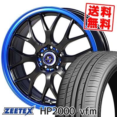 215/60R17 96H ZEETEX ジーテックス HP2000vfm HP2000vfm EXPLODE-RBM エクスプラウド RBM サマータイヤホイール4本セット