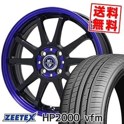 205/45R16 ZEETEX ジーテックス HP2000vfm HP2000vfm EXPRLODE-RBS エクスプラウド RBS サマータイヤホイール4本セット