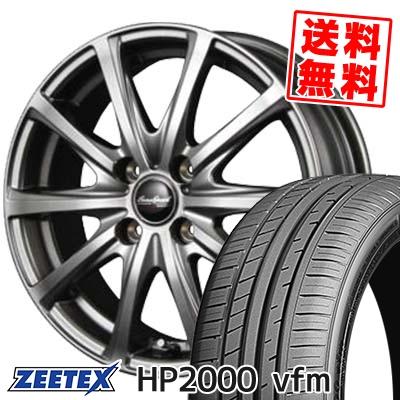 205/55R15 88V ZEETEX ジーテックス HP2000vfm HP2000vfm EuroSpeed V25 ユーロスピード V25 サマータイヤホイール4本セット