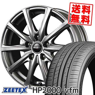 225/55R16 99Y XL ZEETEX ジーテックス HP2000vfm HP2000vfm EuroSpeed V25 ユーロスピード V25 サマータイヤホイール4本セット