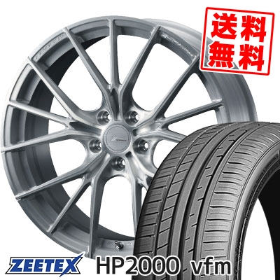 235/45R18 98Y XL ZEETEX ジーテックス HP2000vfm HP2000vfm WEDS F ZERO FZ-1 ウェッズ エフゼロ FZ-1 サマータイヤホイール4本セット