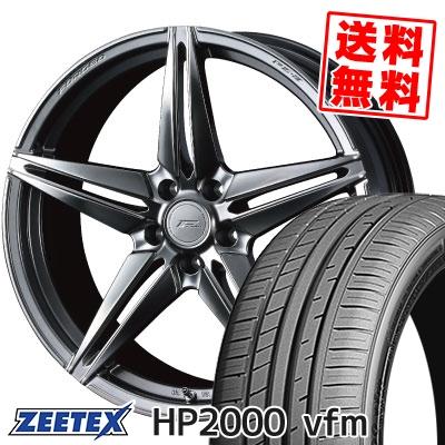 225/45R18 95Y XL ZEETEX ジーテックス HP2000vfm HP2000vfm WEDS F ZERO FZ-3 ウェッズ エフゼロ FZ-3 サマータイヤホイール4本セット
