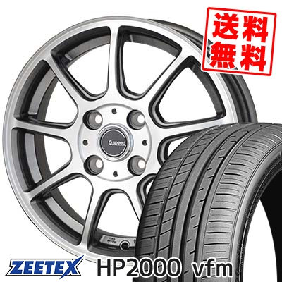 205/55R15 88V ZEETEX ジーテックス HP2000vfm HP2000vfm G.Speed P-01 Gスピード P-01 サマータイヤホイール4本セット
