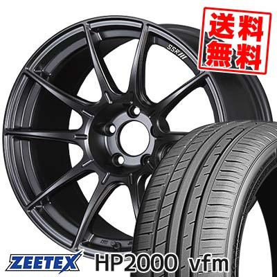 215 60R17 96H ZEETEX ジーテックス HP2000vfm HP2000vfm SSR GT X01 SSR GT X01 サマータイヤホイール4本セット 売れ行き好調 送料無料 開業祝