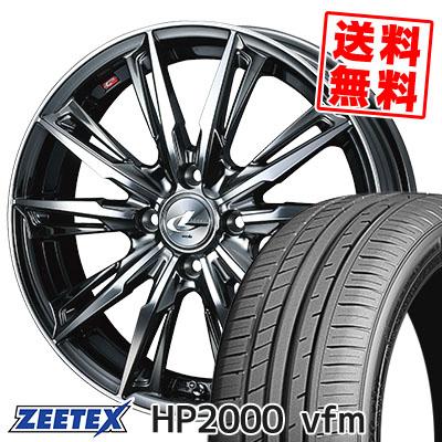 205/45R16 87W XL ZEETEX ジーテックス HP2000vfm HP2000vfm WEDS LEONIS GX ウェッズ レオニス GX サマータイヤホイール4本セット