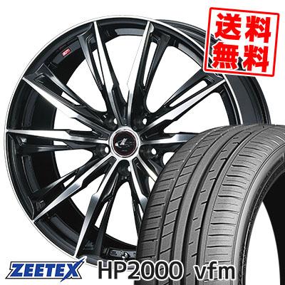 225/40R18 92Y XL ZEETEX ジーテックス HP2000vfm HP2000vfm WEDS LEONIS GX ウェッズ レオニス GX サマータイヤホイール4本セット