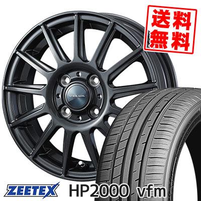 205/55R15 88V ZEETEX ジーテックス HP2000vfm HP2000vfm VELVA IGOR ヴェルヴァ イゴール サマータイヤホイール4本セット