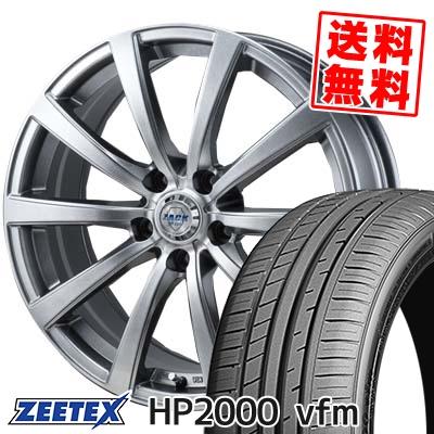 225/55R16 99Y XL ZEETEX ジーテックス HP2000vfm HP2000vfm ZACK JP-110 ザック JP110 サマータイヤホイール4本セット