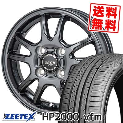 205/55R15 88V ZEETEX ジーテックス HP2000vfm HP2000vfm ZACK JP-520 ザック ジェイピー520 サマータイヤホイール4本セット