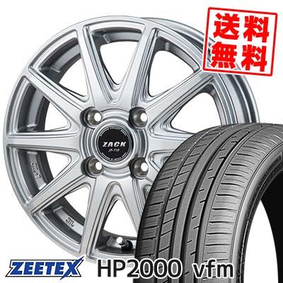 215/45R16 90W XL ZEETEX ジーテックス HP2000vfm HP2000vfm ZACK JP-710 ザック ジェイピー710 サマータイヤホイール4本セット