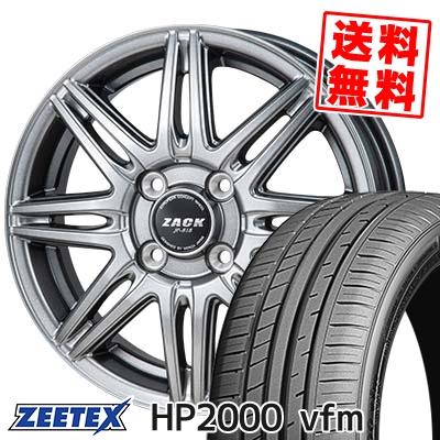 205/55R15 88V ZEETEX ジーテックス HP2000vfm HP2000vfm ZACK JP-818 ザック ジェイピー818 サマータイヤホイール4本セット
