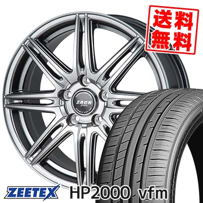 215/50R17 95V XL ZEETEX ジーテックス HP2000vfm HP2000vfm ZACK JP-818 ザック ジェイピー818 サマータイヤホイール4本セット