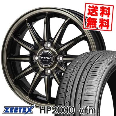215/45R16 ZEETEX ジーテックス HP2000vfm HP2000vfm JP STYLE Vercely JPスタイル バークレー サマータイヤホイール4本セット