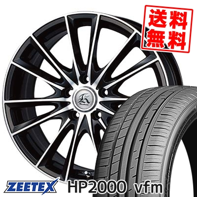 245/45R18 100Y XL ZEETEX ジーテックス HP2000vfm HP2000vfm Kashina FV7 カシーナ FV7 サマータイヤホイール4本セット