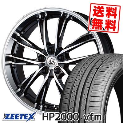 215/55R17 ZEETEX ジーテックス HP2000vfm HP2000vfm Kashina XV5 カシーナ XV5 サマータイヤホイール4本セット