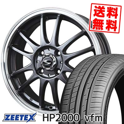 205/50R16 ZEETEX ジーテックス HP2000vfm HP2000vfm BADX S-HOLD LAGUNA バドックス エスホールド ラグナ サマータイヤホイール4本セット