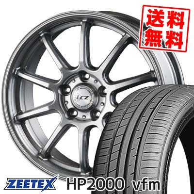 215/55R17 98W XL ZEETEX ジーテックス HP2000vfm HP2000vfm LCZ010 LCZ010 サマータイヤホイール4本セット