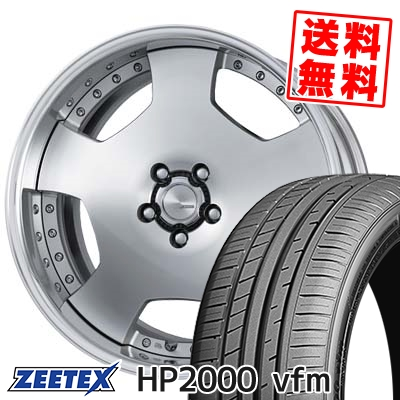 245/45R18 100Y XL ZEETEX ジーテックス HP2000vfm HP2000vfm WORK LANVEC LD1 ワーク ランベック エルディーワン サマータイヤホイール4本セット
