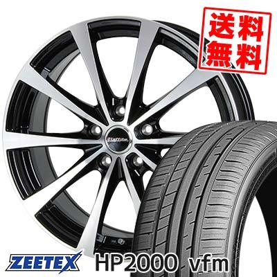 215/55R17 98W XL ZEETEX ジーテックス HP2000vfm HP2000vfm Laffite LE-03 ラフィット LE-03 サマータイヤホイール4本セット【取付対象】