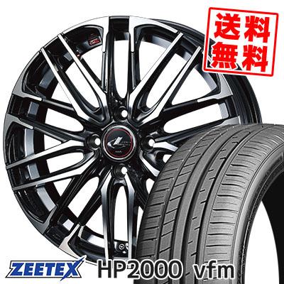 205/40R17 84W XL ZEETEX ジーテックス HP2000vfm HP2000vfm WEDS LEONIS SK ウェッズ レオニスSK サマータイヤホイール4本セット