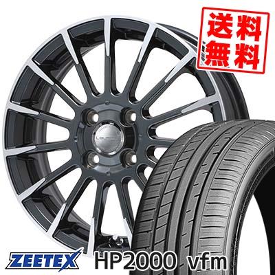 205/45R16 87W XL ZEETEX ジーテックス HP2000vfm HP2000vfm Leyseen F-XV レイシーン FX-V サマータイヤホイール4本セット