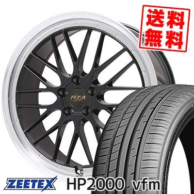 205/50R17 93W XL ZEETEX ジーテックス HP2000vfm HP2000vfm Leycross REZERVA レイクロス レゼルヴァ サマータイヤホイール4本セット