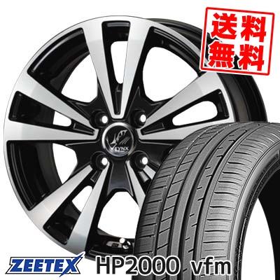 205/55R15 88V ZEETEX ジーテックス HP2000vfm HP2000vfm PRAUZER LYNX プラウザー リンクス サマータイヤホイール4本セット