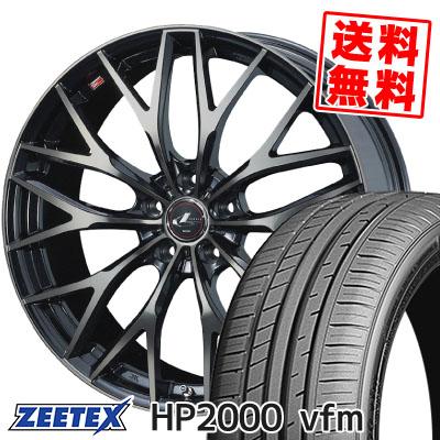 205/55R17 95W XL ZEETEX ジーテックス HP2000vfm HP2000vfm weds LEONIS MX ウェッズ レオニス MX サマータイヤホイール4本セット